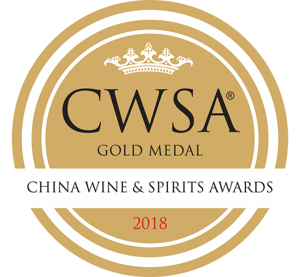 CWSA - China Wine & Spirits Awards GOLD